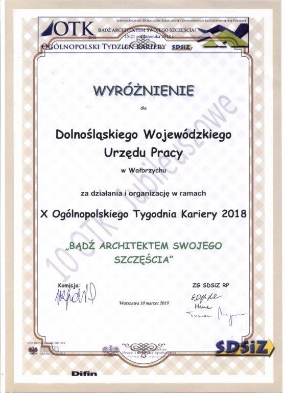 dyplom wyróżnienia dla DWUP
